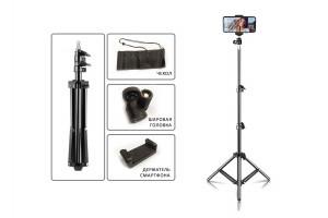 Стойка для смартфона, экшн камеры 2 м